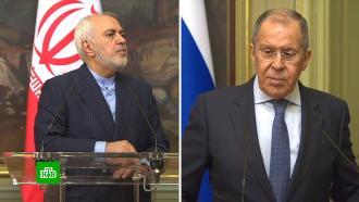 Лавров надеется, что США вернутся квыполнению ядерной сделки сИраном.НТВ.Ru: новости, видео, программы телеканала НТВ