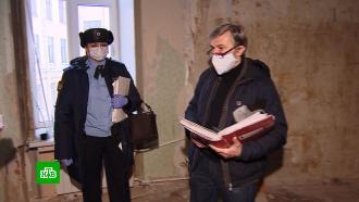 Жилинспекциям хотят упростить доступ вквартиры.НТВ.Ru: новости, видео, программы телеканала НТВ
