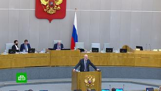 Законопроект оналоговом вычете за занятия спортом принят впервом чтении.НТВ.Ru: новости, видео, программы телеканала НТВ