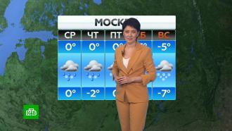 Прогноз погоды на 27января.НТВ.Ru: новости, видео, программы телеканала НТВ