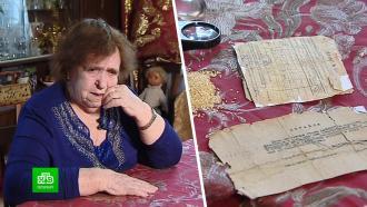 Кто помог блокаднице Валентине Клеопиной пережить страшный голод и бомбежки