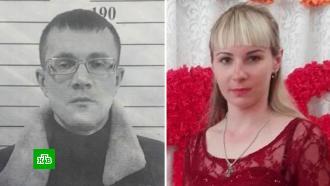 Жителя Свердловской области судят за жестокое убийство возлюбленной.НТВ.Ru: новости, видео, программы телеканала НТВ