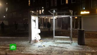 Власти Нидерландов назвали ночные беспорядки крупнейшими за 40лет.НТВ.Ru: новости, видео, программы телеканала НТВ