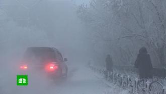 На Дальнем Востоке и в Сибири зафиксировали рекордные морозы.НТВ.Ru: новости, видео, программы телеканала НТВ