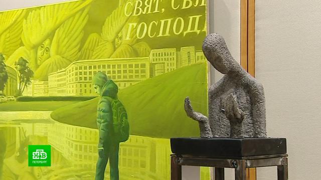 Студенты Академии художеств показали свой взгляд на Бога в искусстве.Санкт-Петербург, вузы, выставки и музеи, живопись и художники, искусство, скульптура.НТВ.Ru: новости, видео, программы телеканала НТВ