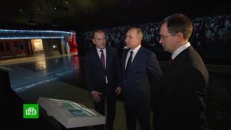 Путин дал старт <nobr>онлайн-версии</nobr> проекта облокадном Ленинграде