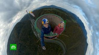 Альпинисты из Словении покорили самый высокий дымоход вЕвропе