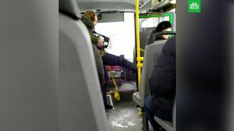 Кондуктор пинками выгнала из автобуса пассажирку без маски
