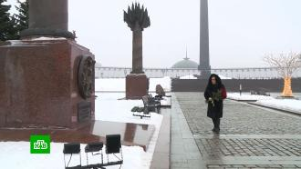 Матвиенко почтила память жителей иосвободителей блокадного Ленинграда