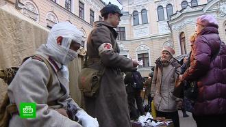 Во дворе капеллы сыграли спектакль про блокадный Ленинград