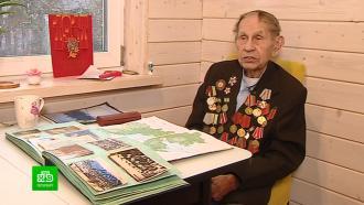 Ветеран-артиллерист рассказал, как сражался за Ленинград с немецкими асами