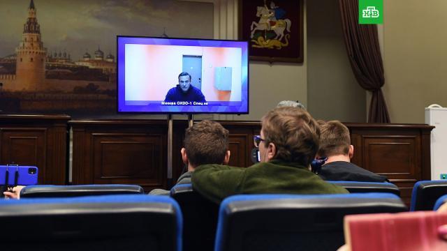 ВМособлсуде начался процесс по делу Навального.Москва, Навальный, обыски, оппозиция, полиция, суды.НТВ.Ru: новости, видео, программы телеканала НТВ