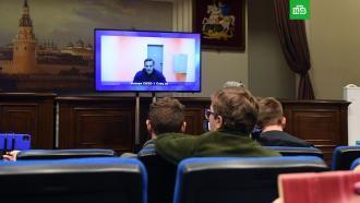ВМособлсуде начался процесс по делу Навального
