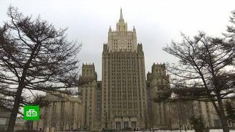 Посольству США вручили ноту <nobr>из-за</nobr> фейков оРоссии