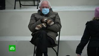 Cенатор Берни Сандерс заработал 1,8 миллиона на своем фото в куртке и варежках