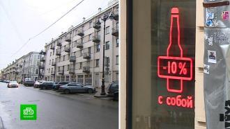 Петербуржцы придумали, как зачистить от баров самую пьющую улицу