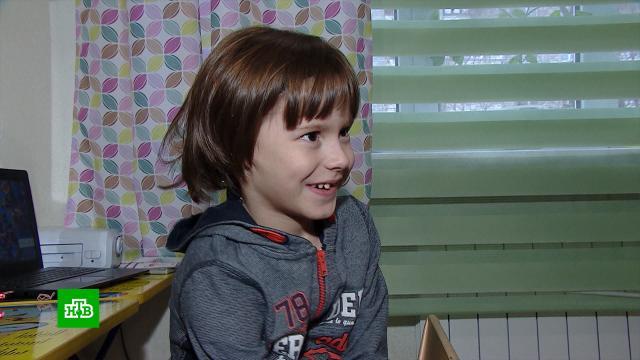 Шестилетнему Ване из Воронежа нужны деньги на операцию вСША.SOS, благотворительность, болезни, дети и подростки, здоровье.НТВ.Ru: новости, видео, программы телеканала НТВ