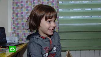 Шестилетнему Ване из Воронежа нужны деньги на операцию вСША