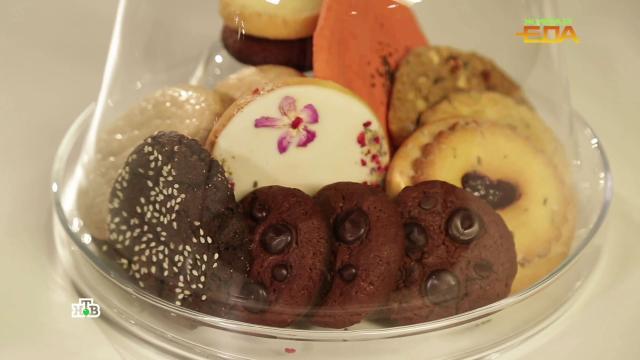 Профессионал vs любитель: кто приготовил более полезное печенье.НТВ.Ru: новости, видео, программы телеканала НТВ