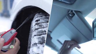 От сибирских морозов до весенней капели: водители приспосабливаются кпогодным аномалиям.НТВ.Ru: новости, видео, программы телеканала НТВ
