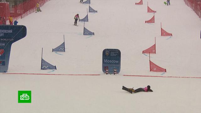 Россия празднует победу на этапе Кубка мира по сноуборду