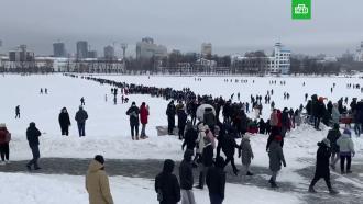ВЕкатеринбурге протестующие вышли на лед городского пруда