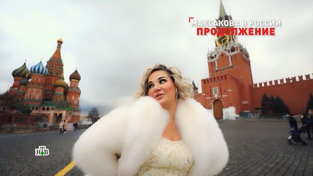 Максакова надела свадебное платье испела на Красной площади.Москва, НТВ, Украина, знаменитости, скандалы, эксклюзив.НТВ.Ru: новости, видео, программы телеканала НТВ