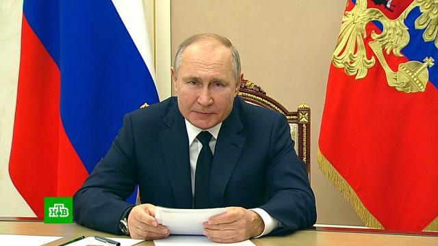Путин попросил не допустить превращения неопытных инвесторов вобманутых дольщиков.Путин, банки, биржи, инвестиции, экономика и бизнес.НТВ.Ru: новости, видео, программы телеканала НТВ