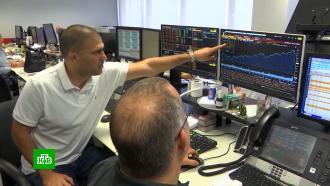 Революция на фондовом рынке: пользователи соцсетей бросили вызов корпорациям