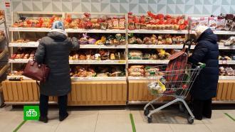 Аппарат Мишустина опроверг введение продуктовых карточек для малоимущих россиян