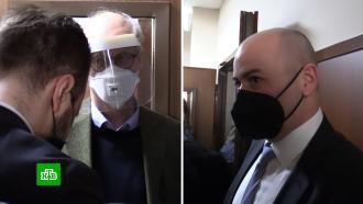 ВМИД РФ отреагировали на посещение иностранными дипломатами процесса по делу Навального
