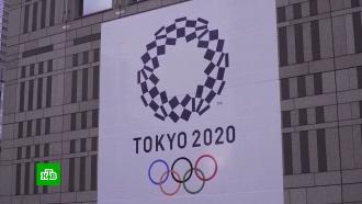 Глава оргкомитета Токио-2020 предложил придумать новый тип Олимпиады