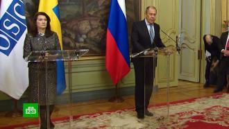 Лавров призвал главу МИД Швеции честно обсудить ситуацию сНавальным