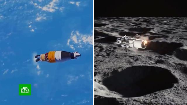 Рогозин устроил заочную перепалку с Пентагоном и NASA из-за Луны.Луна, НАСА, Пентагон, Рогозин, Роскосмос, США, космос.НТВ.Ru: новости, видео, программы телеканала НТВ