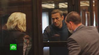 Политологи рассказали отайной надежде Навального