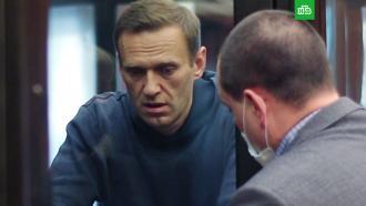 Суд назначил Навальному 2года и8месяцев колонии