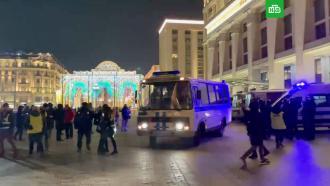 ВМоскве начались задержания участников несогласованной акции