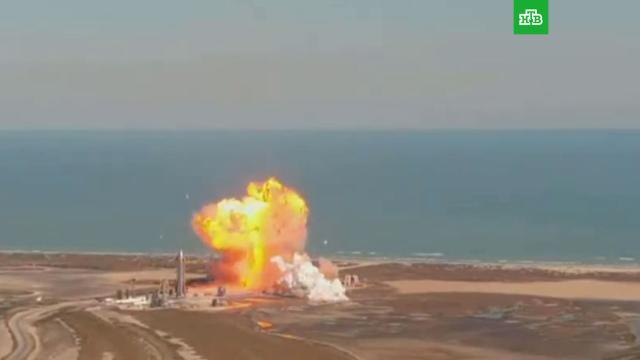 Прототип корабля Starship взорвался при испытаниях вТехасе.США, взрывы, запуски ракет, космос.НТВ.Ru: новости, видео, программы телеканала НТВ