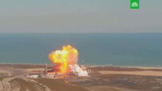 Прототип корабля Starship взорвался при испытаниях вТехасе
