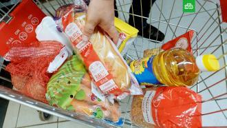 Минпромторг предложил перечислять россиянам деньги на продукты