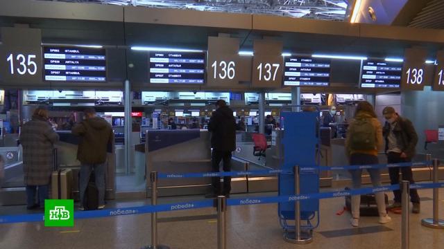 Роспотребнадзор напомнил пассажирам поездов о тестировании на COVID-19.Азербайджан, Армения, Белоруссия, авиация, железные дороги, поезда, самолеты.НТВ.Ru: новости, видео, программы телеканала НТВ