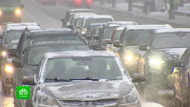 На дорогах Петербурга множество ДТП из-за мощного снегопада.ДТП, Санкт-Петербург, погода, пробки, снег, зима.НТВ.Ru: новости, видео, программы телеканала НТВ