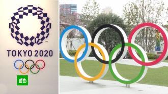 Болельщикам Олимпиады вТокио запретили петь икричать