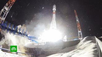 «Союз-2» успешно вывел на орбиту военный спутник