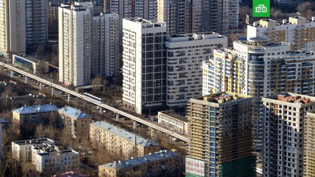 ЦБ предложил продлить льготную ипотеку только внекоторых регионах.Центробанк, жилье, ипотека, кредиты, недвижимость.НТВ.Ru: новости, видео, программы телеканала НТВ