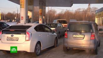 Прокуратура Хабаровского края начала проверку всвязи сдефицитом бензина