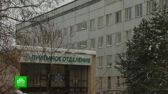 Прокуратура встала на сторону уволенных из Всеволожской больницы медиков