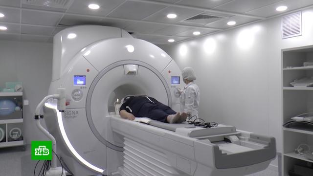Онкоцентр вУльяновске оснастили самым современным оборудованием.болезни, здоровье, медицина, онкологические заболевания.НТВ.Ru: новости, видео, программы телеканала НТВ