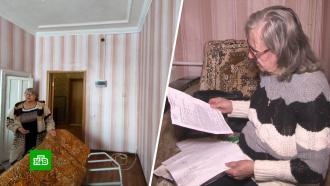 Черный риелтор втерлась вдоверие кбольной пенсионерке иотобрала унее комнату