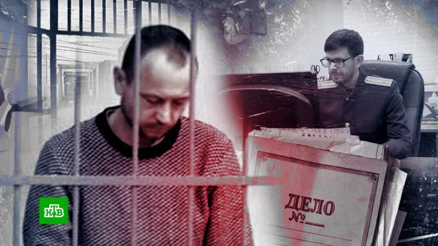 Сектанта-детоубийцу отправили на принудительное лечение.Екатеринбург, дети и подростки, драки и избиения, приговоры, секты, суды.НТВ.Ru: новости, видео, программы телеканала НТВ